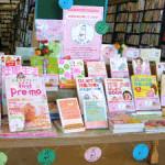 2006年 鈴鹿市でバッジが配布された他、全国の書店でブックフェアが開催されました。