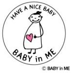 おなかのハートで大切な命を表現。BABY in MEは1999年に誕生した日本発&世界初のマタニティマークです。