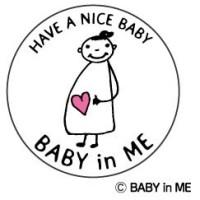 おなかのハートで大切な命を表現。BABY in MEは1999年に誕生したマタニティのシンボルマークです。