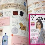 2012年「neem」創刊号や「エンジェリーベ」に登場しました。