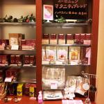 2011年新丸ビルのハーブティ店、さいたま市の雑貨屋さん、青山のショップなどで販売されました。