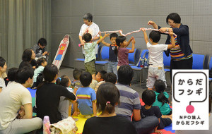 NPOからだフシギでは、子どもたちに「からだのしくみ」を教える活動を行っています。