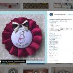 和歌山でおひるねアートやロゼットをされているBabyshipさんの作品です。