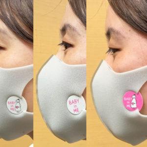 マスクの柄に合わせて使い分けいただけるように、デザインの異なる3個を1組にしました。